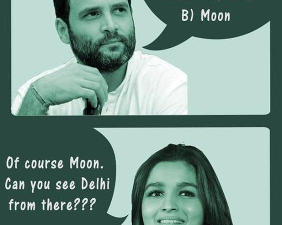 Alia Bhatt Memes Download