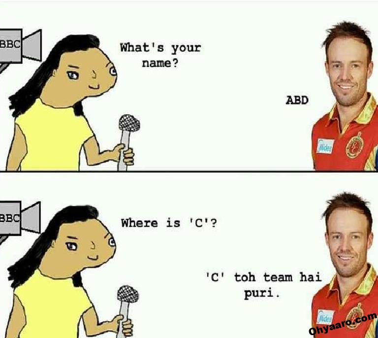 Funny Cricket Image