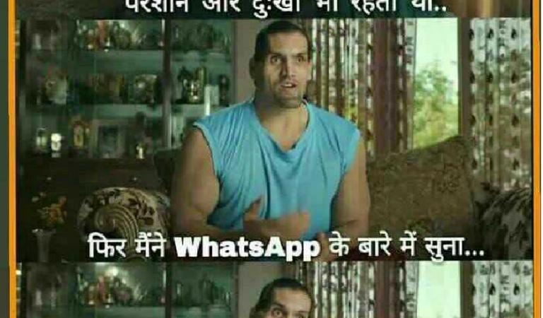 WhatsApp Status Funny Memes
