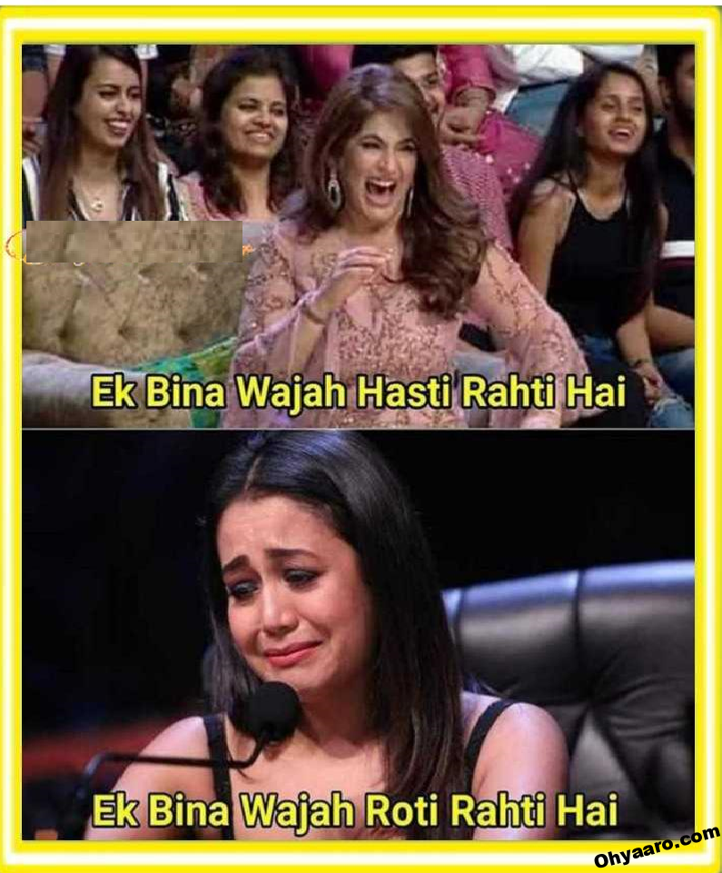 Neha Kakkar Memes Download