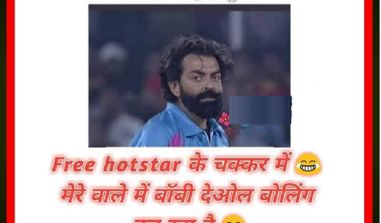 Funny Cricket Memes – Bollywood Actor Memes