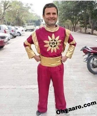 Funny Rahul Gandhi Photos