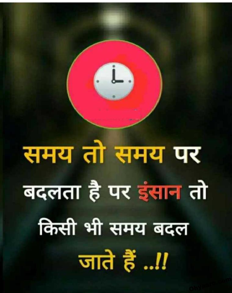 Hindi whatsapp status Whatsapp Status