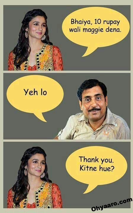 Alia Bhatt Memes
