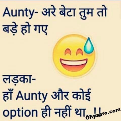 Latest Jokes Download - Best Hindi Jokes