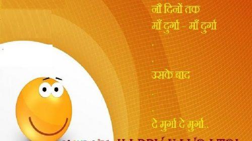 Funny Navratri Jokes