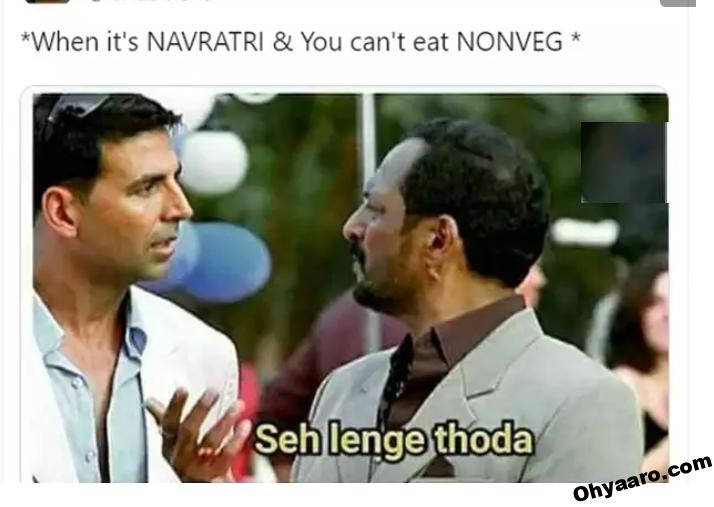 Navratri Memes