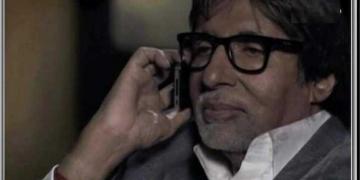 Amitabh Bachchan Latest Memes