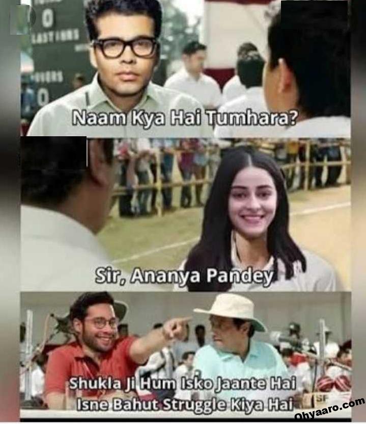 Ananya Panday Memes