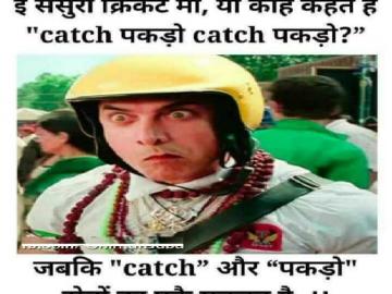 Aamir Khan Funny Photo