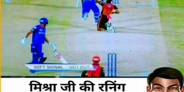 IPL 2020 Funny Photo