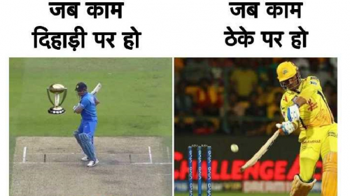 Funny Cricket Images