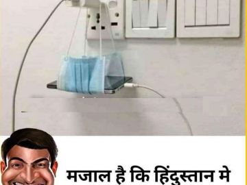 WhatsApp Funny Picture
