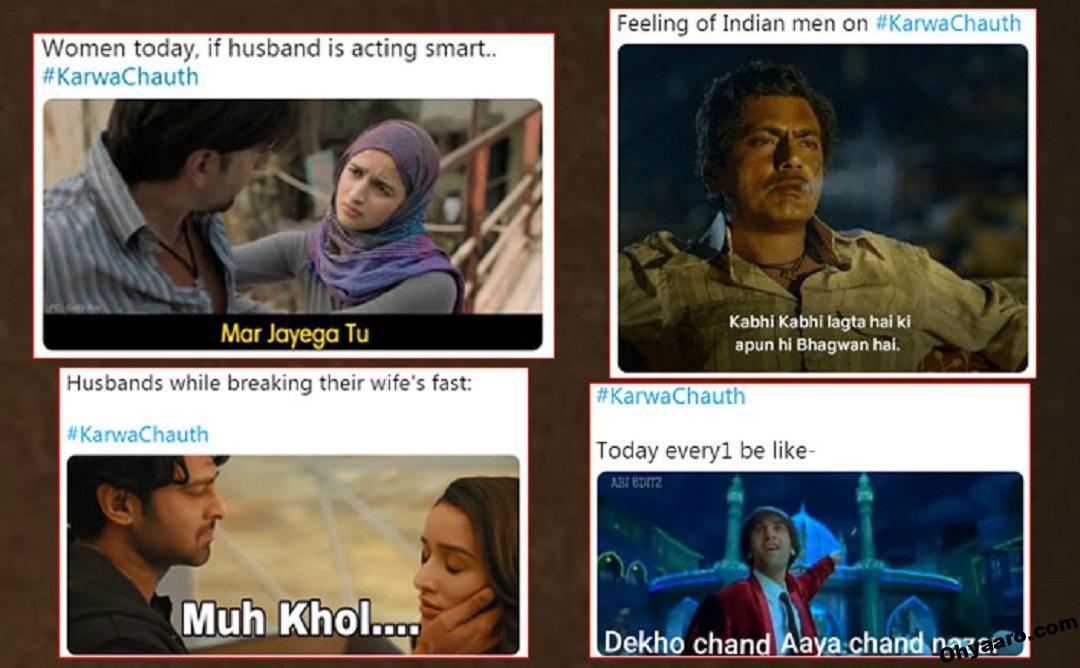 Karva Chauth Memes
