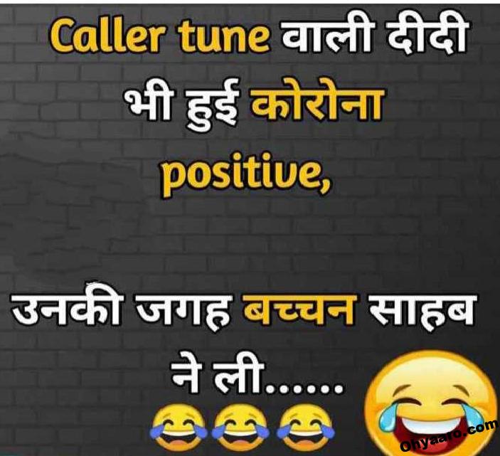 Funny WhatsApp Jokes