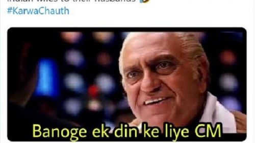 Karva Chauth 2020 Memes