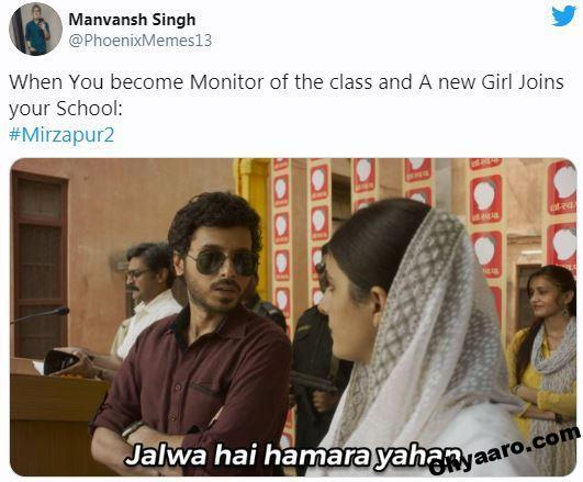Mirzapur 2  Movie Memes Pics
