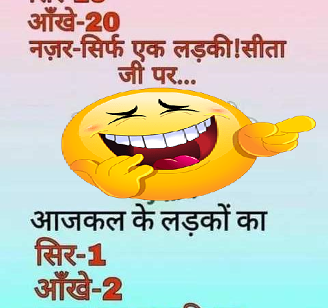 Latest Jokes for WhatsApp