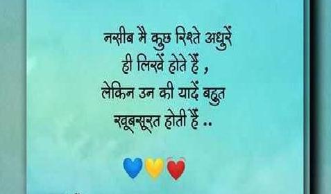 Love Love Quotes