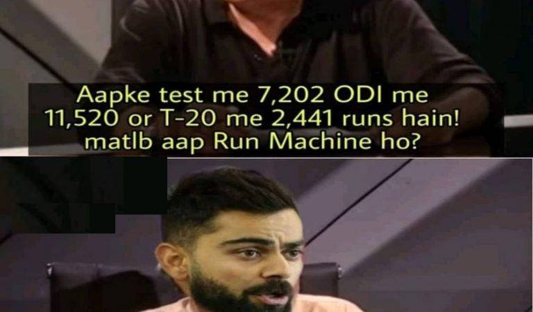 Virat Kohli Funny Photo – Virat Kohli Funny Jokes