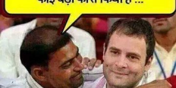 https://www.ohyaaro.com/rahul-gandhi-funny-photo-donwload/
