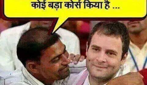 https://www.ohyaaro.com/rahul-gandhi-funny-photo-donwload/
