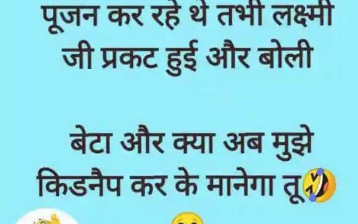 Mukesh Ambani Funny Photo – Mukesh Ambani Memes