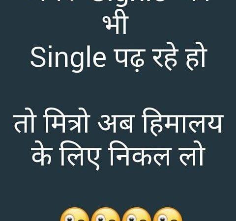 Latest WhatsApp Funny Jokes