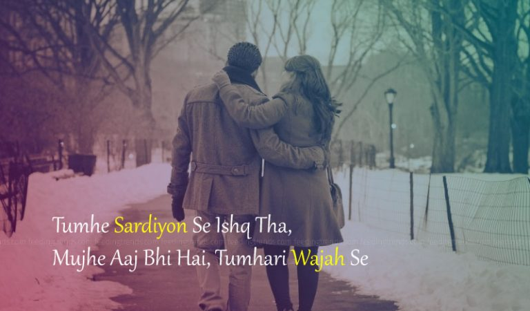 Winter Love Quotes – Winter Love Quotes Picture