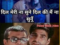 Akshay Kumar Funny Meme