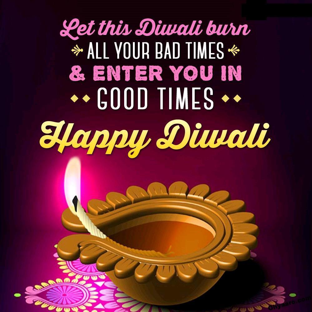 Diwali Wishes 2020