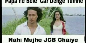 Tiger Shroff Funny Photo