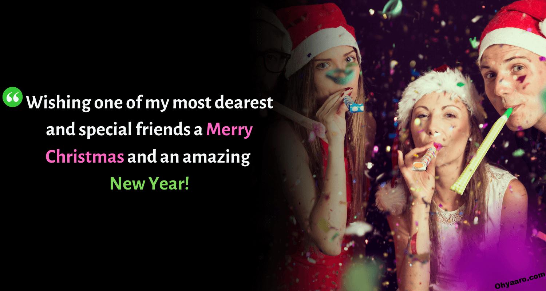 Merry Christmas Greetings Friends