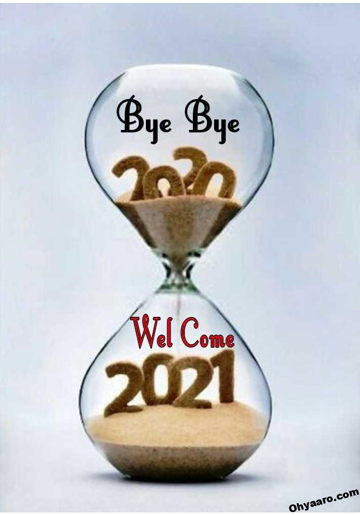 New Year 2021 Funny Picture