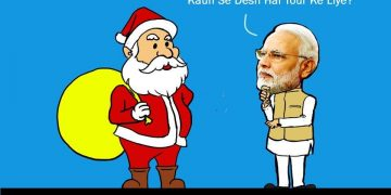 Funny Modi Christmas jokes