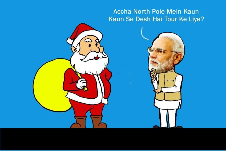 Funny Modi Christmas jokes