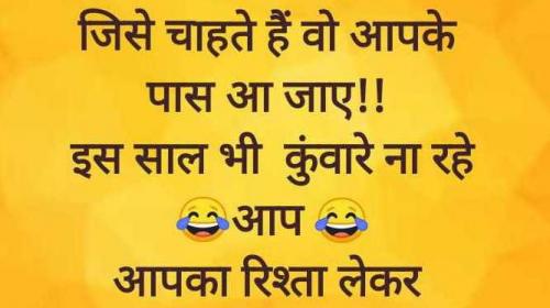 Happy New Year Funny Shayari