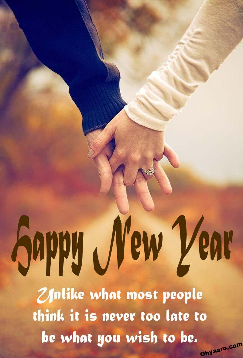 Happy New Year 2021 Love Quotes
