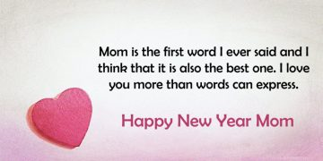 New Year Wallpaper for Mom
