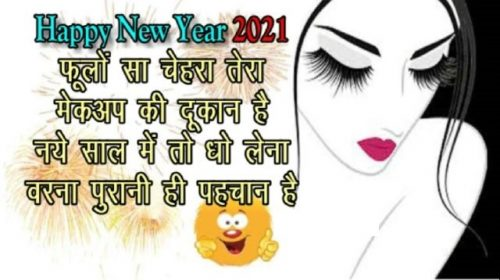 new year funny wish for girls
