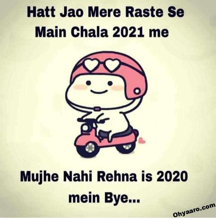 Happy New Year 2021 Funny Jokes