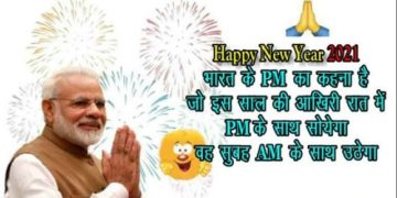 new year modi jokes