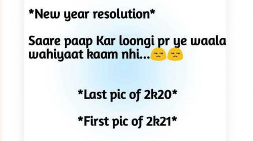 Happy New Year Resolution Memes