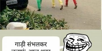 whatsapp funny jokes with images