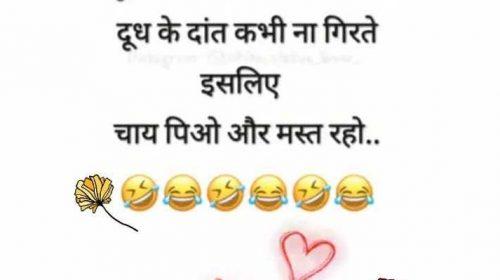Good Morning Funny Jokes