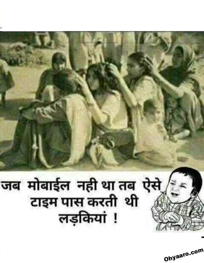 Funny Girls Image for Facebook
