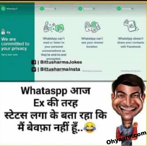 WhatsApp Status Funny Jokes