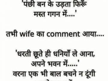 Download Latest Funny Jokes Images
