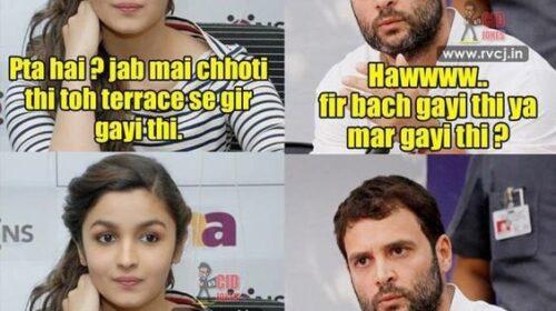 Alia Bhatt vs Rahul Gandhi Latest Jokes