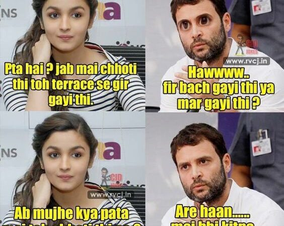 Rahul Gandhi VS Alia Bhatt Funny Jokes